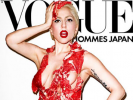 It's Official - Lady Gaga Is a Performance Artist