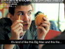 VIDEO: McDonald's Gay Commercial Spoof