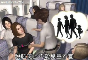 VIDEO: L Word Star Gets Taiwanese Animation