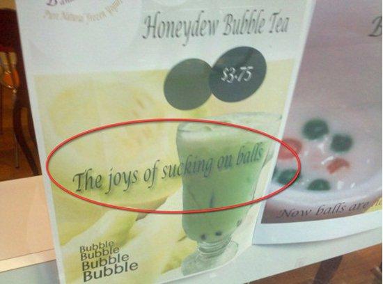 IMAGE: Delicious Bubble Tea Chinglish